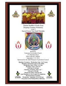140817 Drepung Gomang Sacred Art Tour insert
